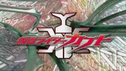 File:Kamen Rider Kabuto title card.jpg