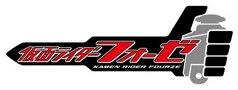 File:Kamen Rider Fourze title card.jpg