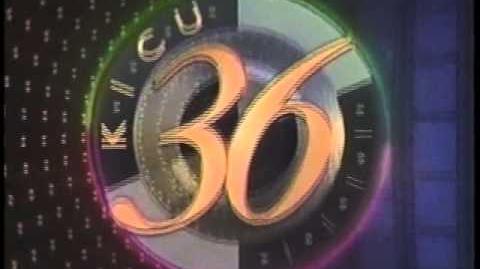 KICU station id 1990s