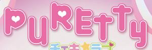 Puretty logo