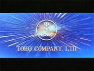 Toho6