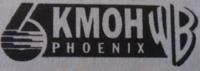 KMOH logo 1996-1999