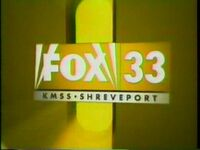 KMSS id 2000