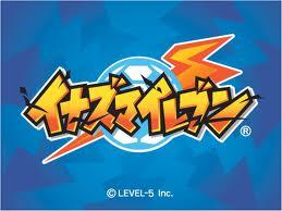 Inazuma Japanese Logo
