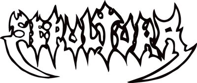 Sepultura logo 01