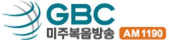 GBC AM1190