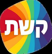 Keshet new logo