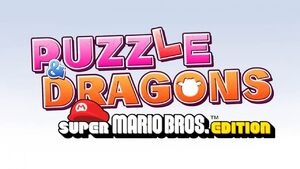 Puzzles & Dragons Super Mario Edition