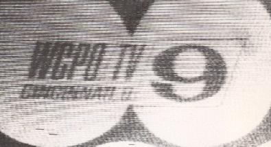 File:WCPO late-1960s.jpg
