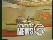 WEWS Eyewitness News 1977