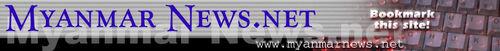 Myanmar News.Net 1999