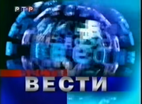 Vesti 2000