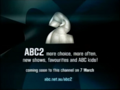 ABC2 launch screen