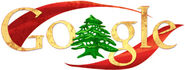 Lebanon Independence Day (22.11.10)