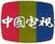 CTV logo 1970s-1980s
