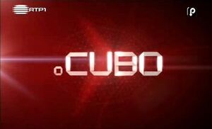 O Cubo logo