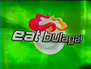 EB2005