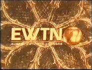 EWTN ID 1996-2001 (Golden or Yellow Version)