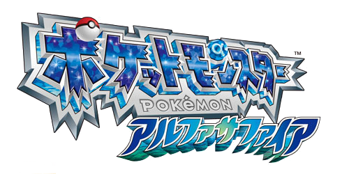 Pokemonalphasapphirejapanese