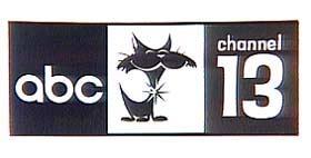 File:KTRK logo 1950s.jpg