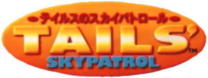 Tails'SkyPatrol