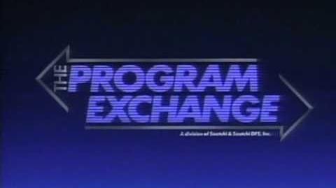 The Program Exchange logo (1987)
