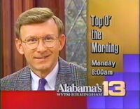 WVTM-TV Top 'O The Morning promo March 1991