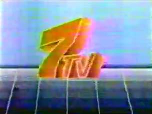 File:1988-1989.jpg