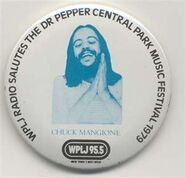WPLJ-FM's 95.5's The Dr. Pepper Central Park Music Festival 1979, Chuck Mangione Promo For 1979