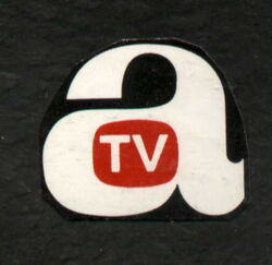 TVA first logo 1971