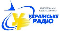 Radio Ukraine old