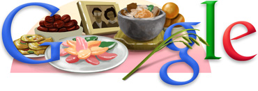 File:Google Chuseok.jpg