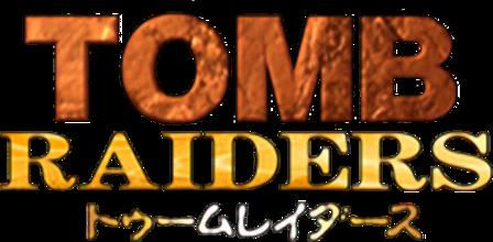 Tomb Raider (Japan)