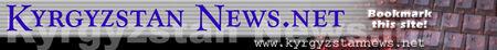 Kyrgyzstan News.Net 1999