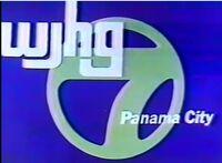 WJHG-TV Station ID 1977