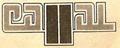 Miniatura de la versión de 18:12 8 oct 2015