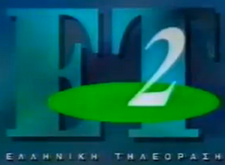 ET2 1994
