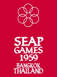 SEAP Games 1959
