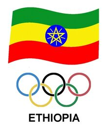 Ethiopian-Olympic-Committee