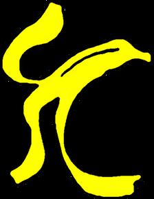 La Cáscara (1997)-0