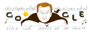Ehud-manors-74th-birthday-5758352818700288-hp2x