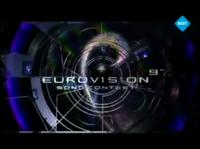 Eurovision1997titlecard