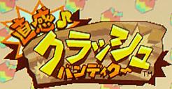 Chokkan logo