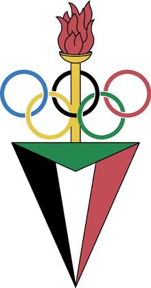 Sudan-Olympic-Committee