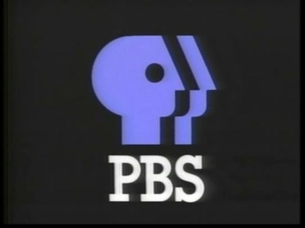 File:PBS 1984 Idnet.jpg