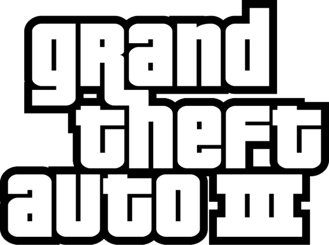 File:Grand Theft Auto III.png