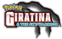200px-Pokemon Giratina and the Sky Warrior logo