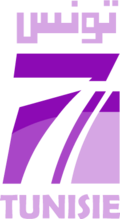 TV7 2010