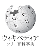 Japanese wikipedia logo