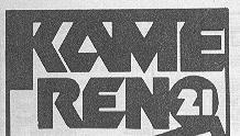 Kame2186